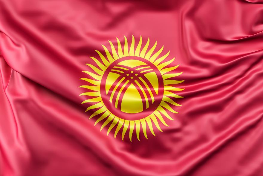 faga Kirgistanu